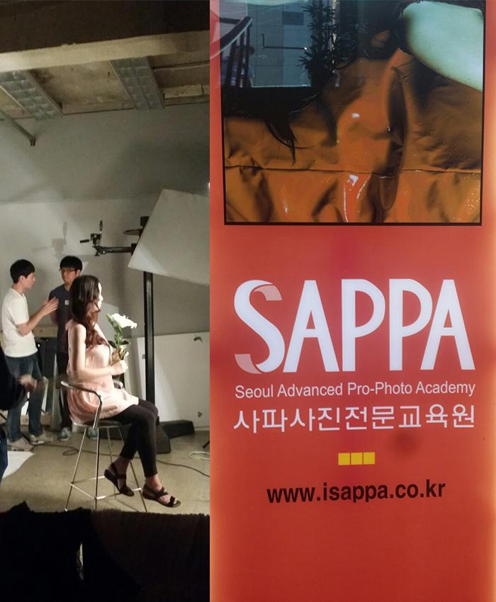 SAPPA<br/> 메이크업실습