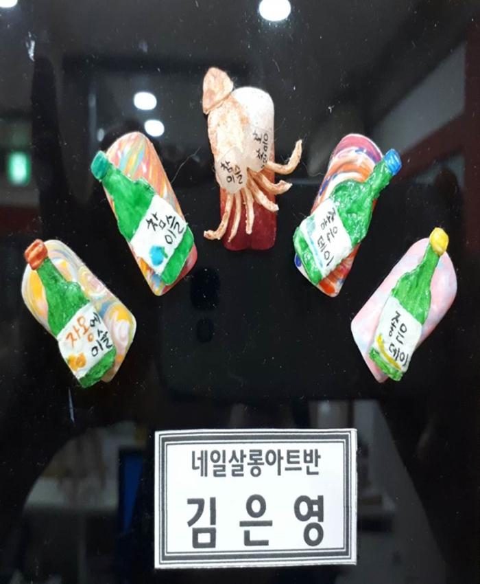 김은영 학생