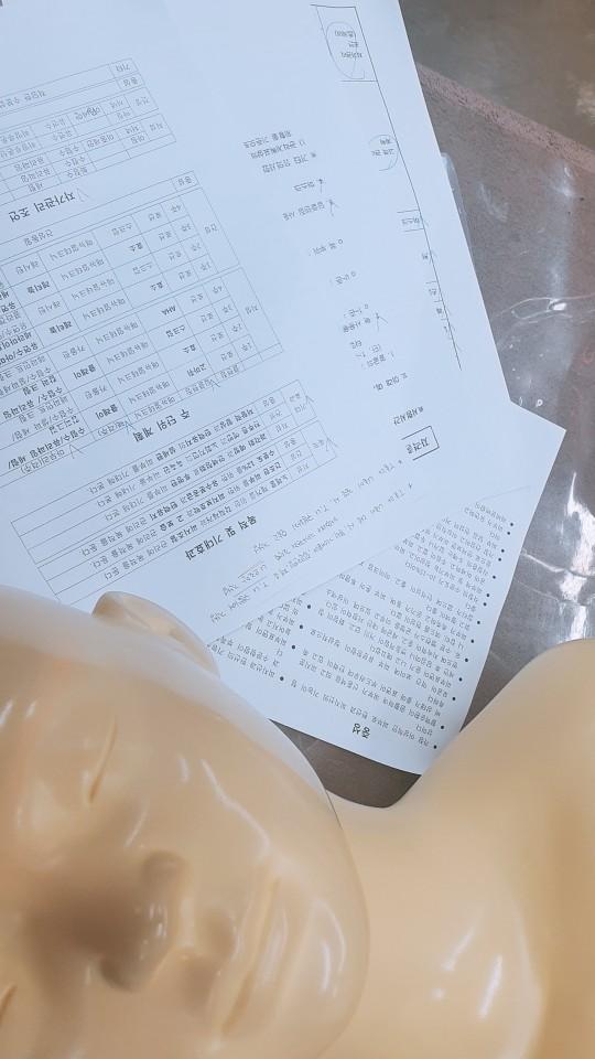 조서은 학생 피부국가자격증 후기
