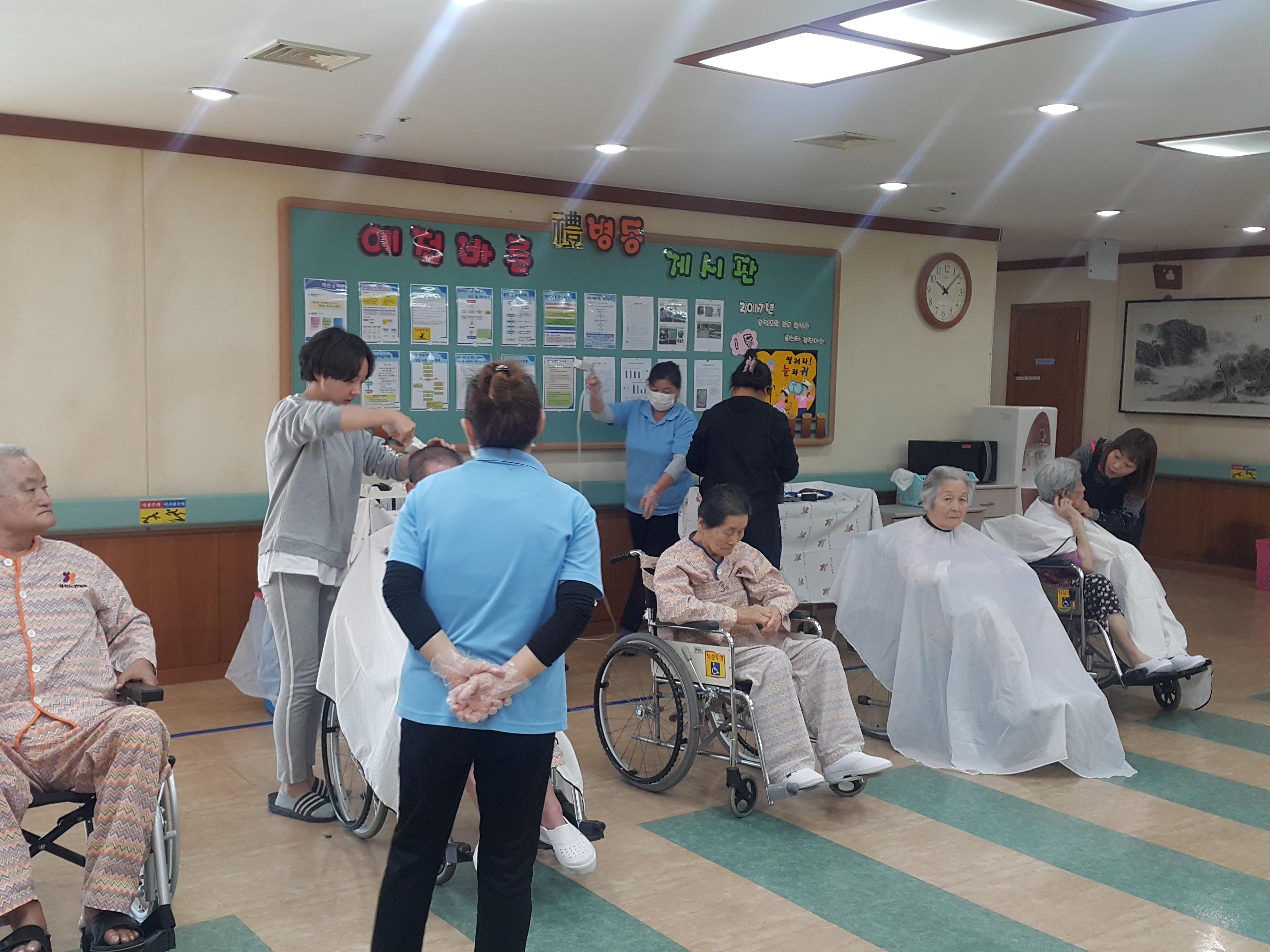 헤어 실무반 경산노인요양전문병원 봉사활동