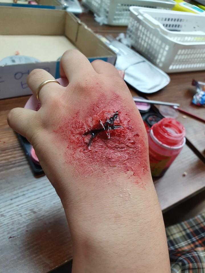메이크업 상처분장