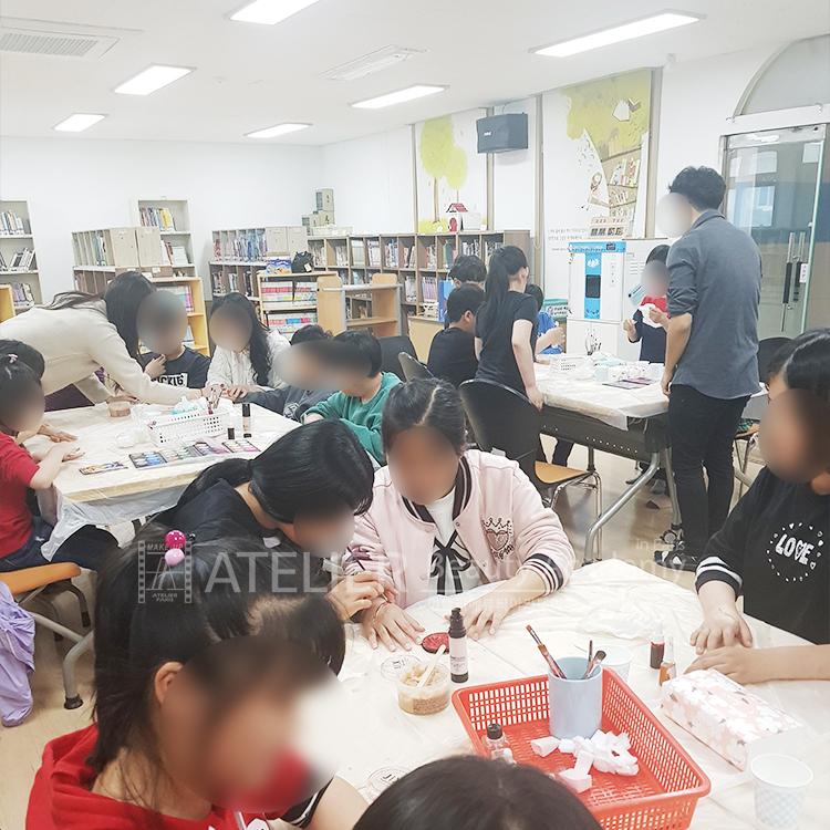 삼성초등학교 직업체험 특수분장