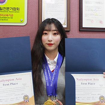 국제네일대회 수상자