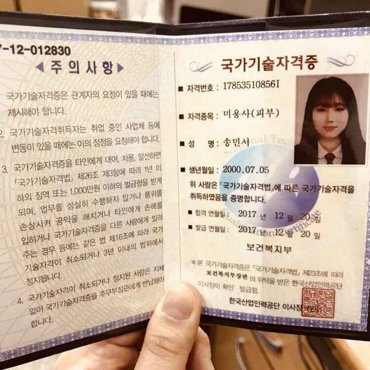 송민서 수강생 수강후기