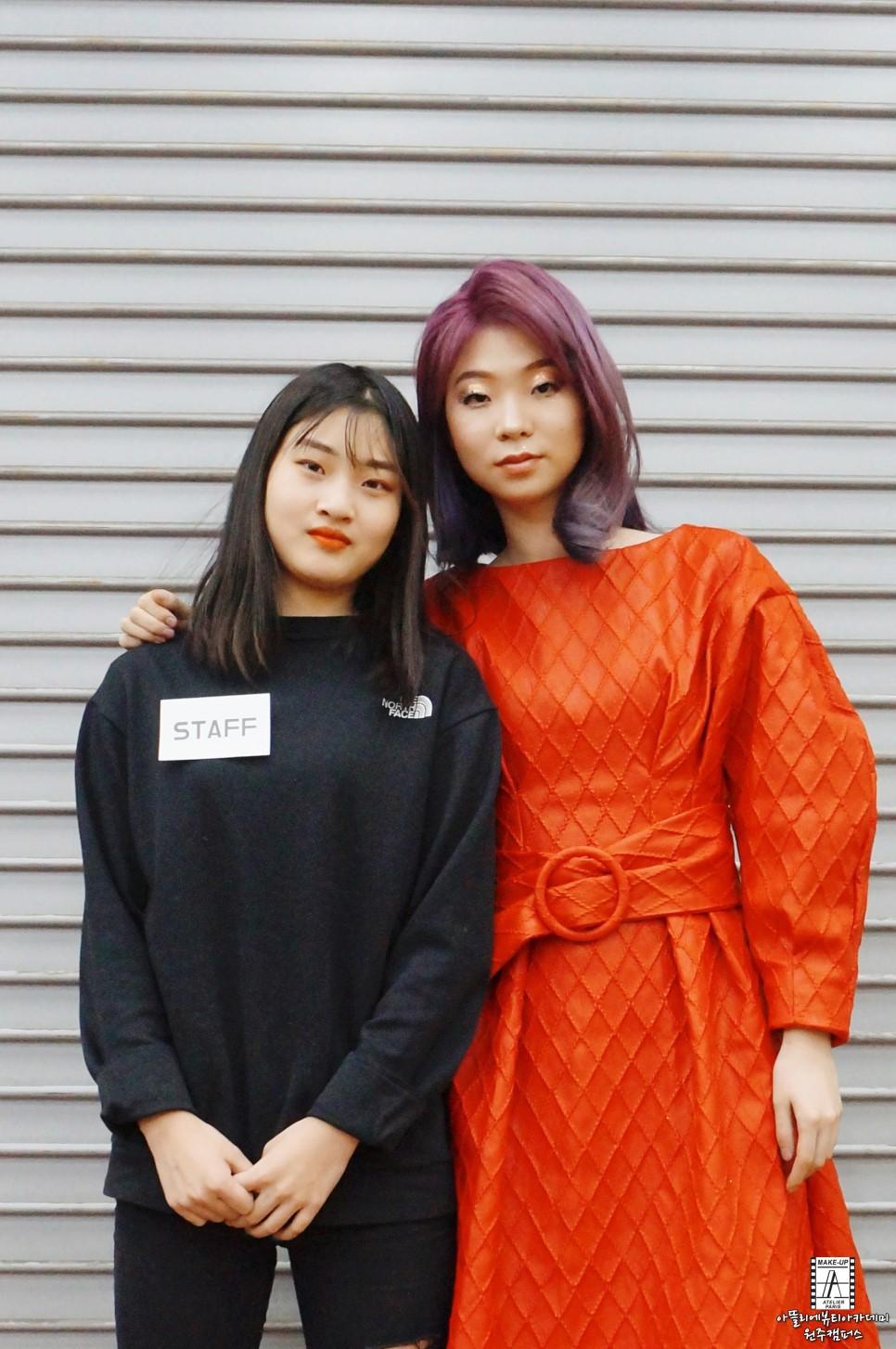 원주미용학원 2018 라빠 브랜뉴데이 현장실습-박예♡