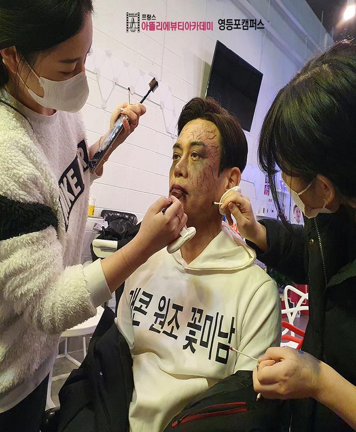 개그맨 김대희 좀비메이크업 진행!