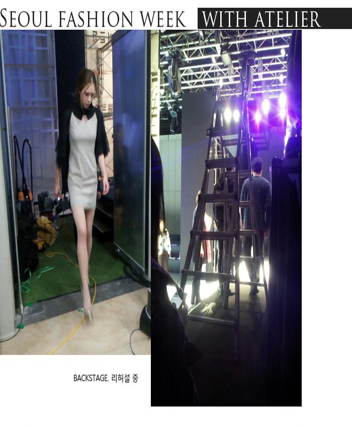 SEOUL FASHION WEEK 20130329 박윤정 디자이너님 패션쇼