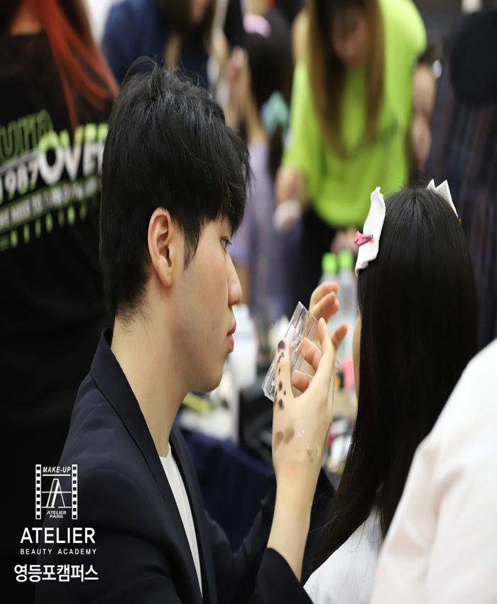 채인석 학생 메이크업 수강생 후기 !