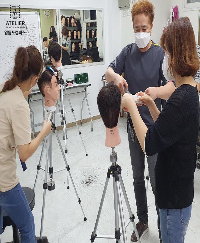 남성커트 소상공인교육 2회차!