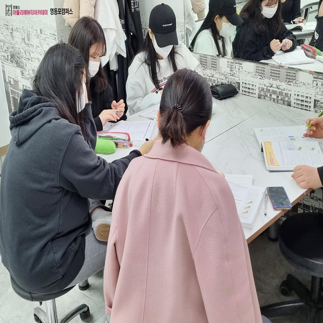 헤어국가자격증반 필기수업중~!